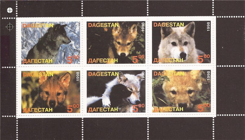 1998 Wolves on Stamps - 6 Stamp Sheet - 4A-043