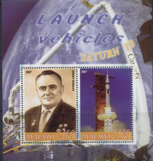 2007 Spacecraft, Saturn IB, Korolev - Mint Sheet of Two Stamps M1200