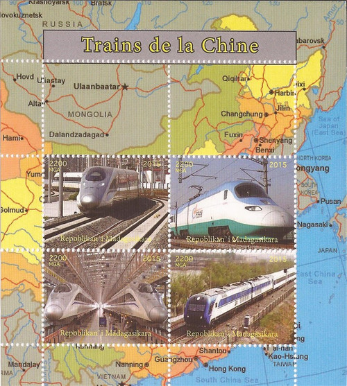 Madagascar - 2015 Chinese Trains - 4 Stamp Sheet - 13D-017