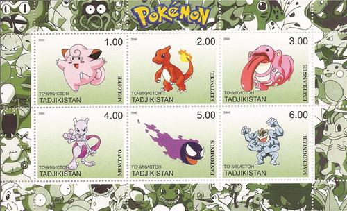 2000 Pokemon Melofee, Mewtwo,Reptincel - 6 Stamp  Sheet - 20A-117