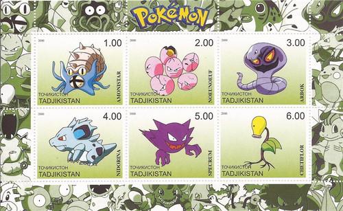 2000 Pokemon  Specrum Arbk Nidorina 6 Stamp  Sheet 20A-121