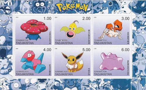 2000 Pokemon Reffelsia, Porygon, Krabboss - 6 Stamp  Sheet 20A-124