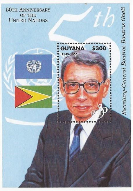 Guyana - 1995 U.N. Boutros Boutros-Ghali - Souvenir Sheet #2953
