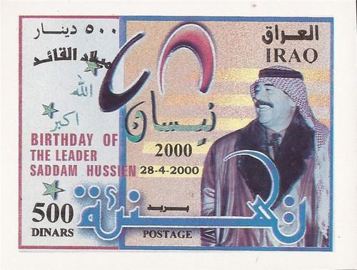 Iraq - 2000 Saddam Hussein - Stamp Souvenir Sheet - Scott #1582