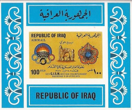 Iraq - 1972 Military Soccer - 2 Stamp Souvenir Sheet - Scott #C49a