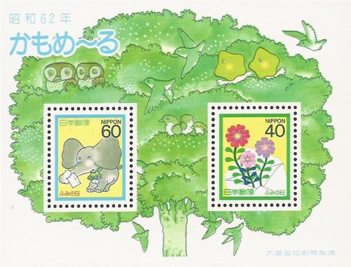 Japan - 1987 Letter Writing Day - 2 Stamp Souvenir Sheet #1752b