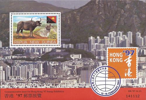 Papua New Guinea - 1997 Oxen & Flag - Souvenir Sheet - Scott #911