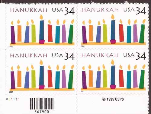 US Stamp - 2001 34c Hanukkah - 4 Stamp Plate Block - Scott #3547