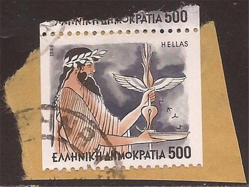 Greece - 1986 Greek God Zeus - Stamp - Used - Scott #1557