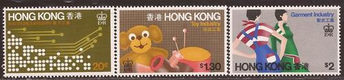 Hong Kong - 1979 Industries - 3 Stamp Set - Scott #351-3