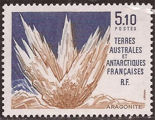 FSAT - 1990 Aragonite Mineral - Stamp - Scott #156