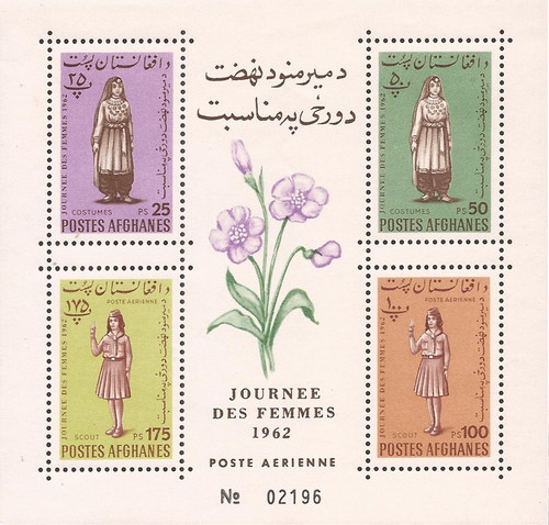 Afghanistan - 1962 Women's Day - 4 Stamp Souvenir Sheet #578-9, C15-6