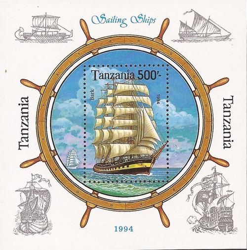 Tanzania - 1994 Tall Ship Bark - Stamp Souvenir Sheet - Scott #1216