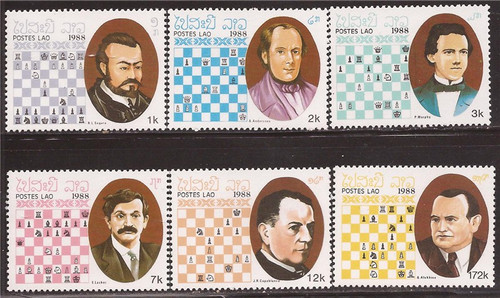 Laos - 1988 Chess Champions - 7 Stamp Set - Scott #901A-901G