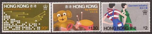 Hong Kong - 1979 Industry - 3 Stamp Set - Scott #351-3