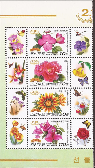 Korea (DPR) - 2010 Flowers & Insects - 4 Stamp Strip + 8 Labels #4899