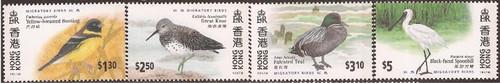 Hong Kong - 1997 Migratory Birds - 4 Stamp Set - Scott #784-7