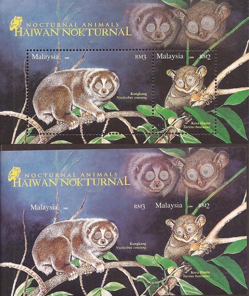 Malaysia - 2008 Nocturnal Animals - 2 Stamp Souvenir Sheet #1192