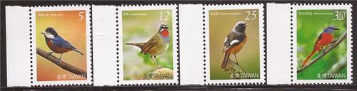 Taiwan - 2007 Birds - 4 Stamp Set - Scott #3772-5