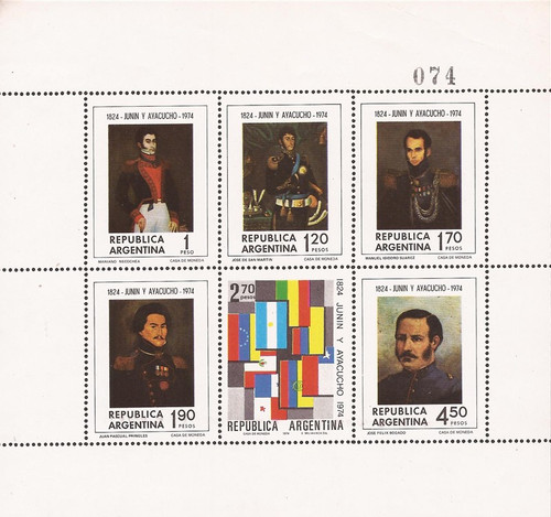 Argentina - 1974 Junin & Ayacucho Battles - 6 Stamp Sheet - Scott #1052