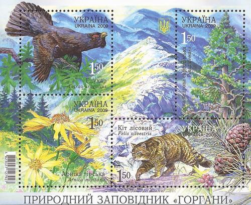 Ukraine - 2009 Gorgany Game Reserve - 4 Stamp Sheet - Scott #768