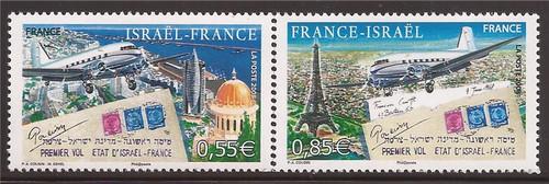 France - 2008 Landmarks of France & Israel - 2 Stamp Set - Scott #3533-4