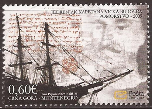 Montenegro - 2009 Tall Ship & Military Leader - Stamp - Scott #229
