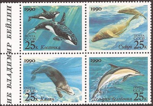 Russia - 1990 Marine Life Dolphins - 4 Stamp Block - Scott #5933-6