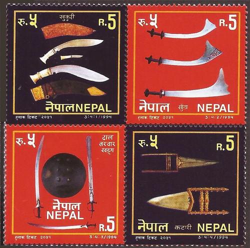 Nepal - 1994 Traditional Weapons - 4 Stamp Block - Scott #547