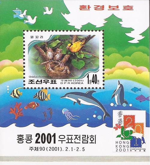 Korea, DPR - 2001 Black-naped Oriole Birds - Souvenir Sheet #4123