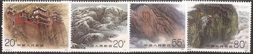 China, PRC - 1991 Mt. Hengshan - 4 Stamp Set - Scott #2342-5