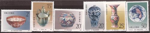 China, PRC - 1991 Jingdezhen Chinaware - 6 Stamp Set - Scott #2361-6