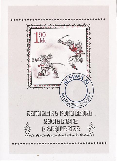 Albania - 1984 Sword Dancers, Ausipex '84 - Souvenir Sheet #2141