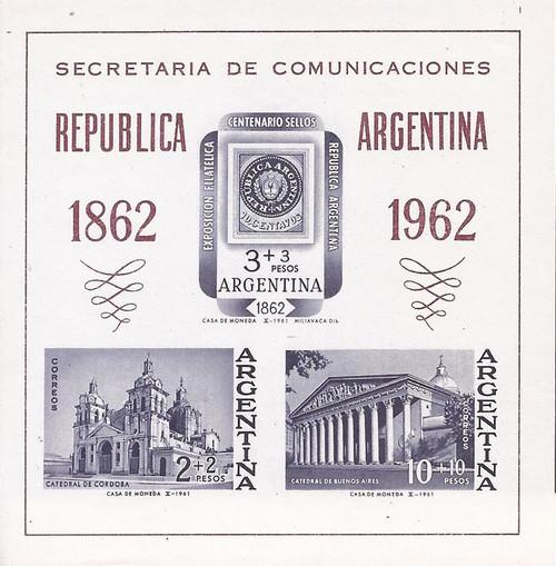Argentina - 1961 Stamp Exhibition - 3 Stamp Souvenir Sheet #B37a