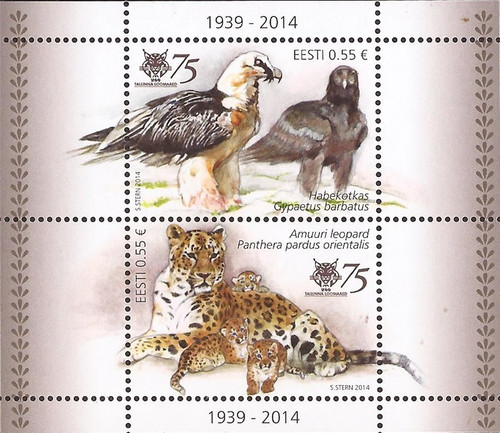 Estonia - 2014 Tallinn Zoo - 2 Stamp Souvenir Sheet - Scott #766
