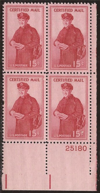 US Stamp - 1955 15c Certified Mail - Plate Block of 4 Stamps NH #FA1