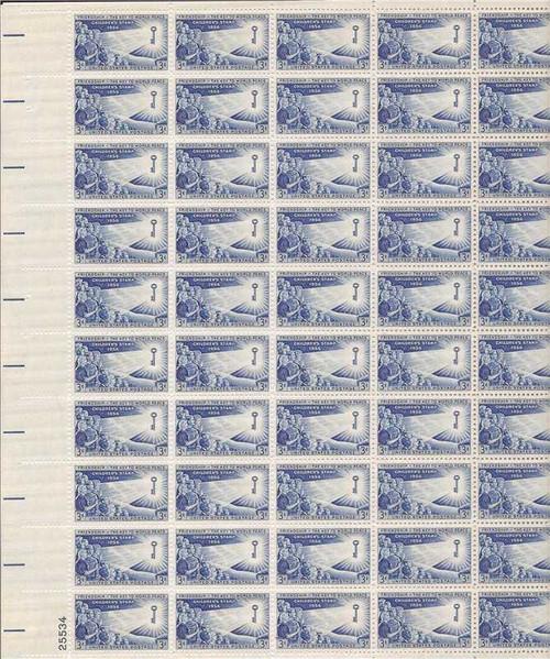US Stamp - 1956 Children's Stamp - 50 Stamp Sheet Scott #1085