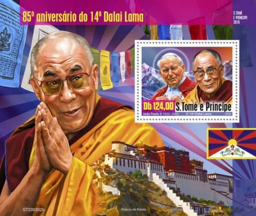 St Thomas - 2020 Dalai Lama Anniversary - Stamp Souvenir Sheet - ST200302b