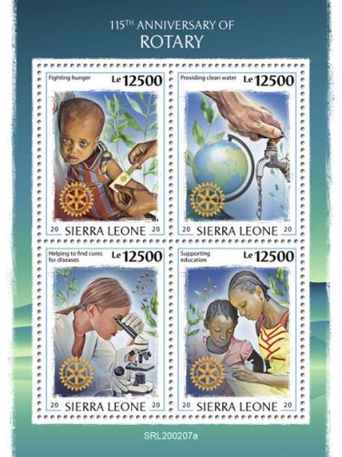 Sierra Leone - 2020 Rotary International Anniversary - 4 Stamp Sheet - SRL200207a