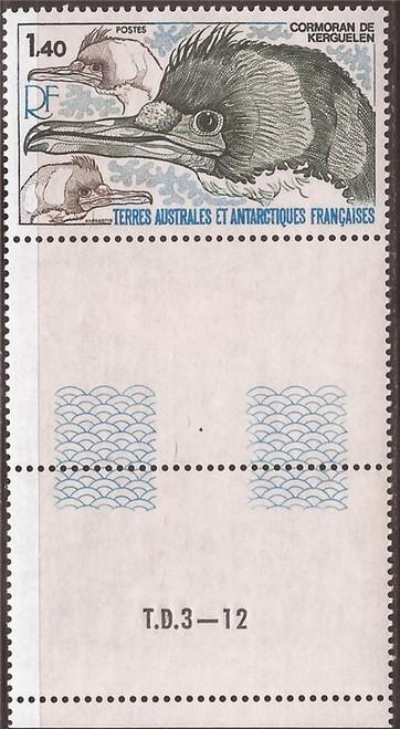 Fr. Southern & Antarctic Territory - 1979 Kerguelen Cormorant Stamp #79