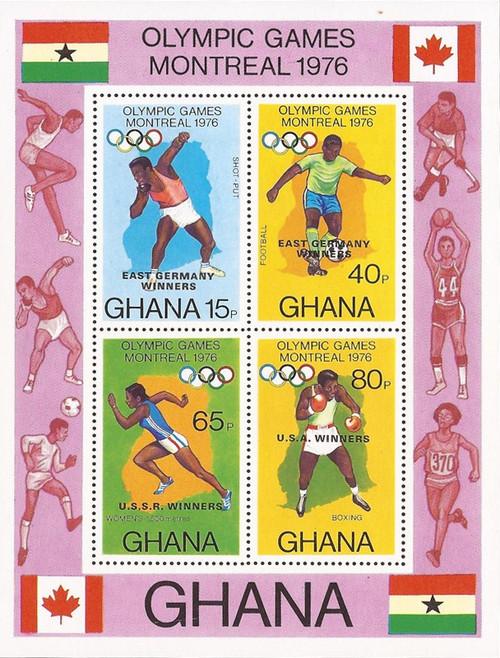 Ghana - 1976 Montreal Olympics w/Ovpts - 4 Stamp Souvenir Sheet #610