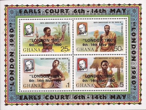 Ghana - 1980 IYC w/London 1980 Overprint - Stamp - Scott #718