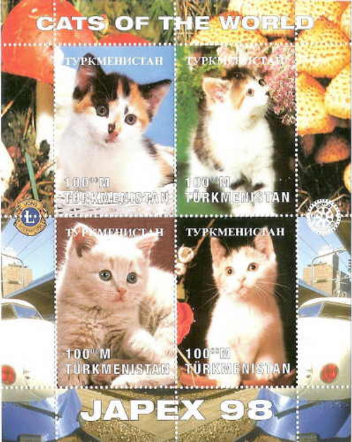 Cats of the World on Stamps - Mint Sheet of 4 Stamps - 20D-021