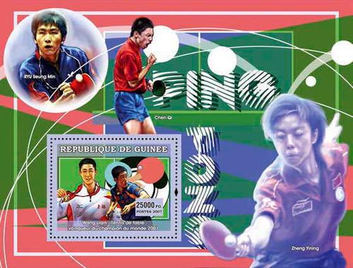 Guinea - Table Tennis Mint Stamp Souvenir Sheet 7B-188