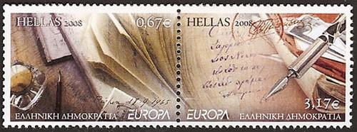 Greece - 2008 Europa Letter Writing Mint Setenant Pair