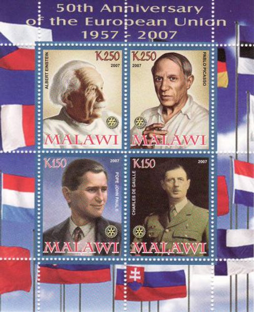 European Union Anniversary - Mint Sheet of 4 MNH SV0149