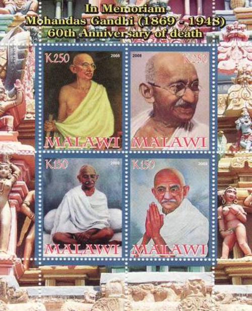 Gandhi Memoriam - Mint Sheet of 4 MNH - SV0150