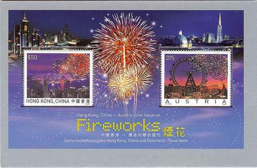 Austria - Hong Kong Fireworks RARE Unlisted Joint Sheet