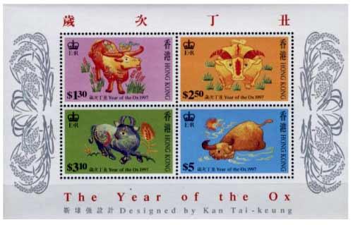 Hong Kong - Year of the Ox Souvenir Sheet