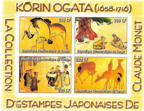 Japanese Art - Korin Ogata - Mint Sheet of 4 - 105-11